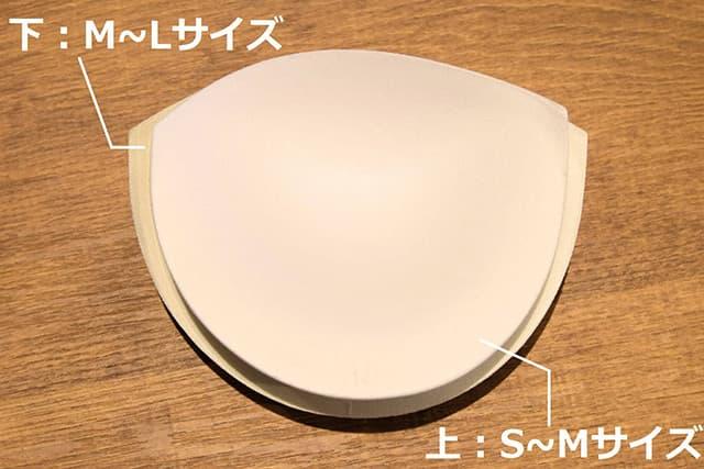 ふんわりルームブラのS~MサイズとM~Lサイズの比較