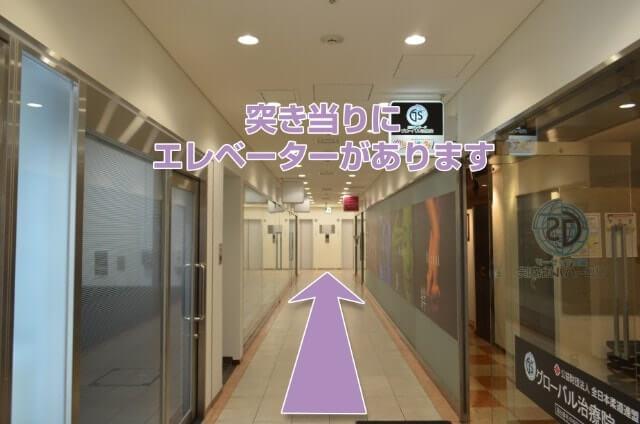 品川美容外科心斎橋院へのアクセス